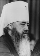 Portrait of Metropolitan Yuvenaly.