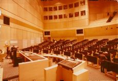The plenary hall in the new Parliament House