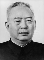 Portrait of Yu Qiuli.
