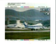 Aircraft Skyjack All Nippon 747 1995: hijacked by a man claimed to be a follower of the Aun Shinri Kyo.