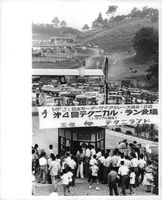 People lining up to pay and enter Tama Tech amusement park in Tokyo, Japan.