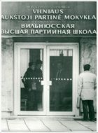Soldiers from the Red Army of the Soviet Union are guarded at the entrance to the Communists' headquarters in Vilnius