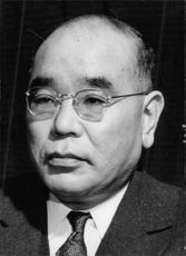 Portrait of Katsumi Ohno.