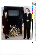 National Lottery: Prime minister john Major and Mrs. Boss Stella Remington unveiling the commemorative plaque.