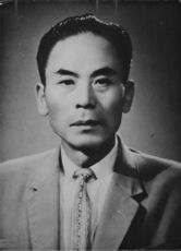 Portrait of Jeh Hwaw Park.