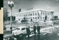 New International Airport in Moscow 1960.