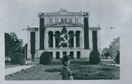 Soviet decoration at the National Theater in Riga