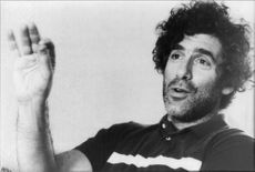 Black and white portrait photography of American actor Elliot Gould.