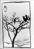 """""""Crows on bare branches"""" hail painting of Suzuki Koson"""