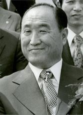 Rev. Sun Myung Moon, the self styled reverend, leader of the Holy Spirit Association for the Unification of World Christianity.