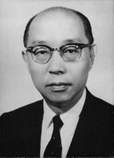 Portrait of Sir Yeh Chia Kan.
