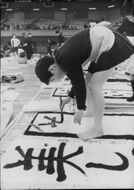 4500 boys and girls compete in calligraphy