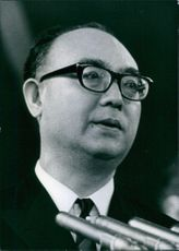 Japanese Politician: Shiro Toyoda 1971